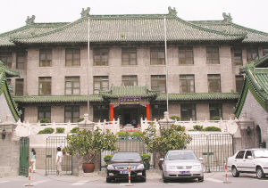 Peking-Union-Medical-College-Hospital