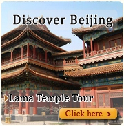 tour including visiting lama temple