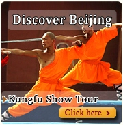 Beijing tour including Kungfu show