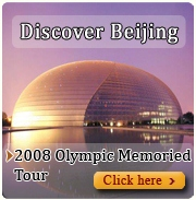 tour to bird nest, Beijing