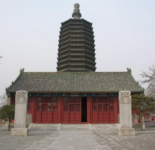 temple of heavenly peace